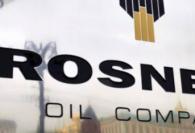 EEUU levantará sanciones a rusa Rosneft cuando deje definitivamente Venezuela