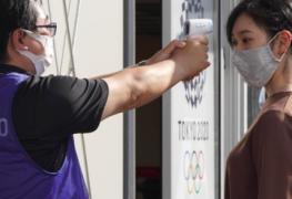 Tokio 2020 pone a prueba sus medidas de seguridad y de prevención COVID-19